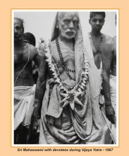 periyava-chronological-302