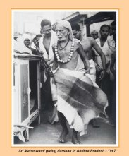 periyava-chronological-303