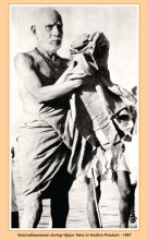 periyava-chronological-304