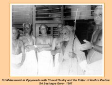 periyava-chronological-306