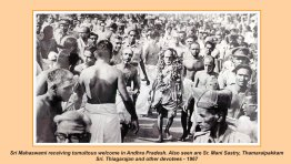 periyava-chronological-310