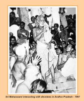 periyava-chronological-312