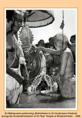 periyava-chronological-322