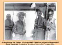 periyava-chronological-329