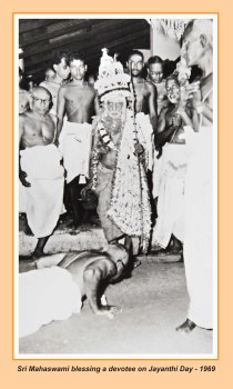 periyava-chronological-330