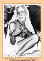 periyava-chronological-334