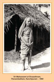 periyava-chronological-346
