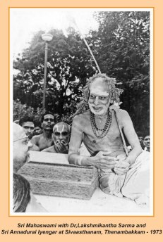 periyava-chronological-350