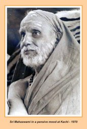 periyava-chronological-351