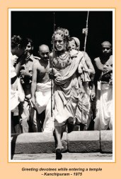 periyava-chronological-354