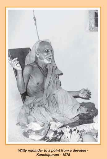 periyava-chronological-355