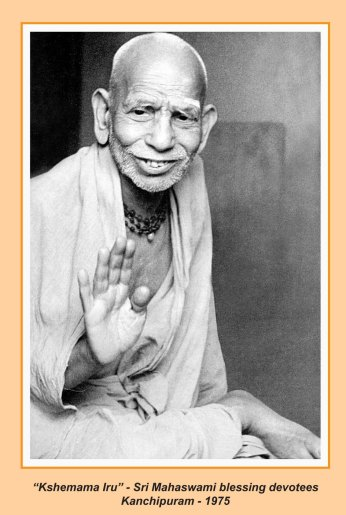 periyava-chronological-356