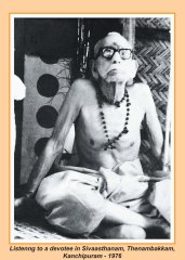 periyava-chronological-357