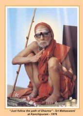 periyava-chronological-358