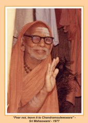periyava-chronological-359