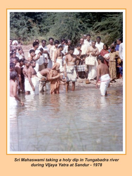 periyava-chronological-361