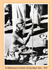 periyava-chronological-369