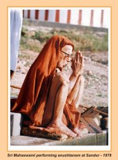 periyava-chronological-370