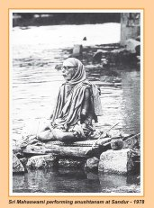 periyava-chronological-372