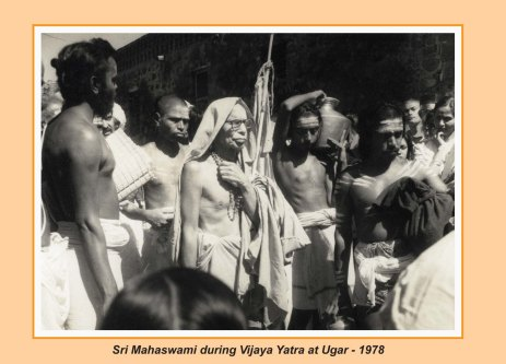 periyava-chronological-375