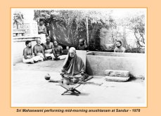 periyava-chronological-376