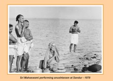 periyava-chronological-377