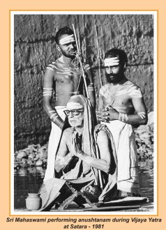 periyava-chronological-379