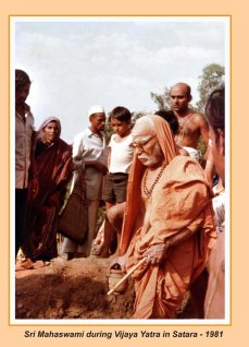 periyava-chronological-381