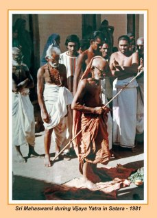 periyava-chronological-382