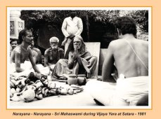 periyava-chronological-384