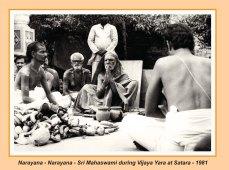 periyava-chronological-384