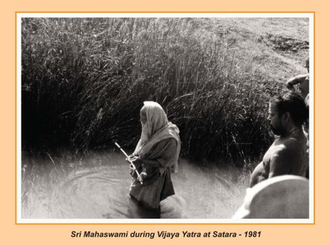 periyava-chronological-385