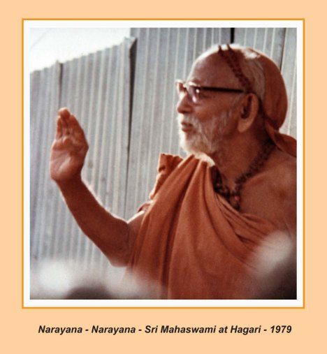 periyava-chronological-389