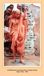 periyava-chronological-390