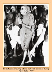 periyava-chronological-391