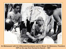 periyava-chronological-395
