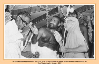 periyava-chronological-411