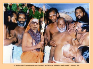 periyava-chronological-412