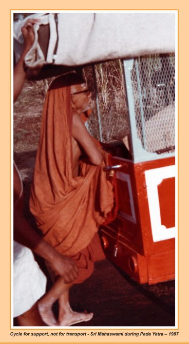 periyava-chronological-413