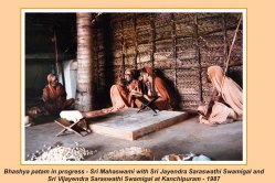 periyava-chronological-421