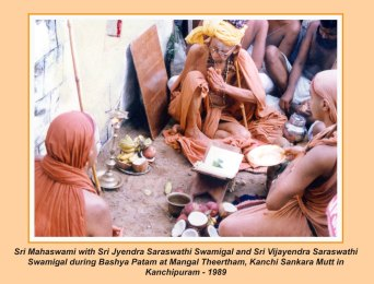periyava-chronological-431