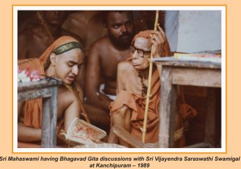 periyava-chronological-439