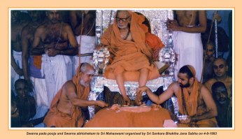 periyava-chronological-470
