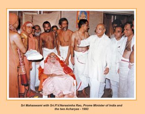 periyava-chronological-476