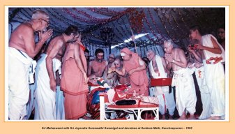 periyava-chronological-479