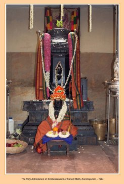 periyava-chronological-484
