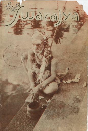 Peryava_anushtanam_Swarajya_cover_1979
