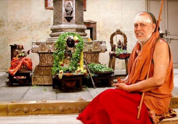 cropped-pudhuperiyava_adishtanam.jpg