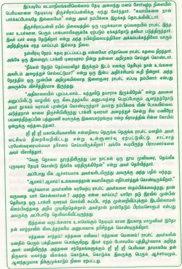 Dec 2005 Newsletter-Part 1.1