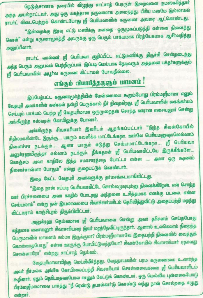 Dec 2005 Newsletter-Part 1.2